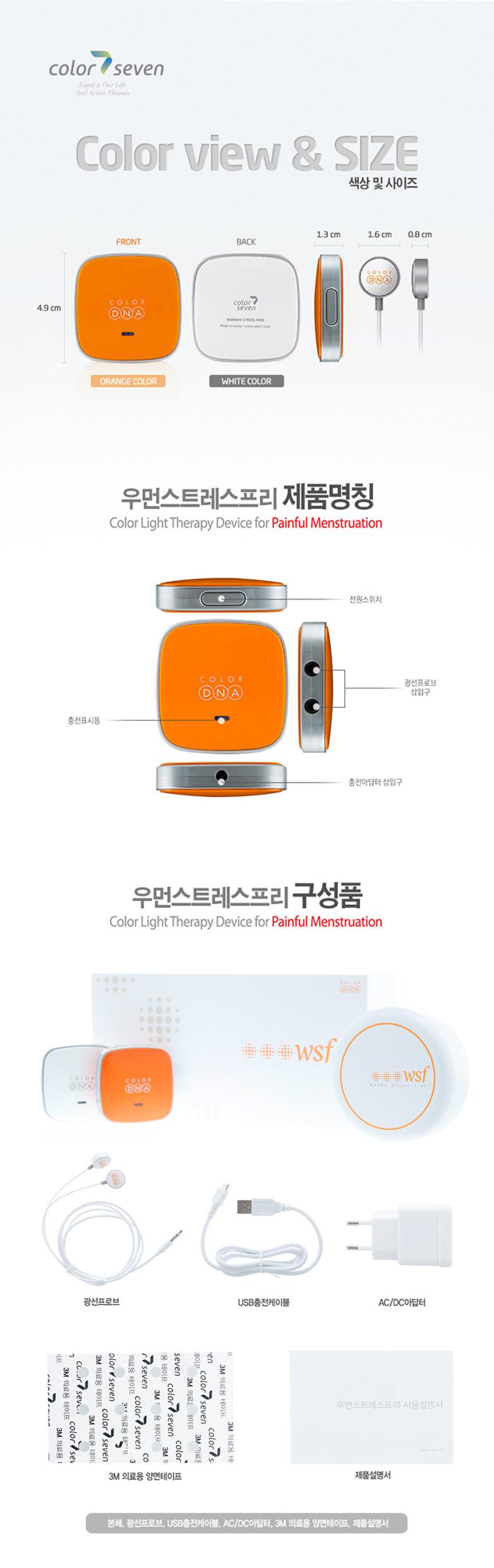product01_15_1.jpg